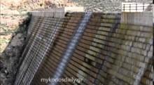 video ξεπέρασε τα όριά του το φράγμα του Φωκού