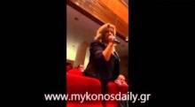Παρέμβαση Δημαρχεύουσας Ειρήνης Γρυπάρη