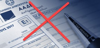 «Υπό κατάργηση» τέλος επιτηδεύματος, εισφορά αλληλεγγύης και τεκμήρια εισοδήματος