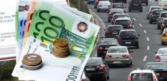 «Βαριά» τα Τέλη Κυκλοφορίας 2021 για τα παλαιά αυτοκίνητα!