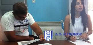 Ο Σταμάτης Δακτυλίδης και η Nike στο πλευρό των ακαδημιών του ΑΟΜ