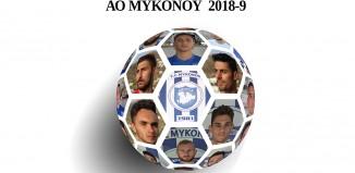 AO MYKONOY 2018-19