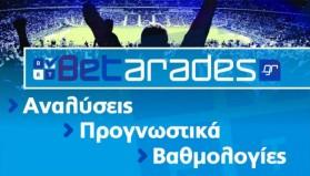 Στοίχημα: Σκοράρει η Ελλάδα, κερδίζει η Κύπρος