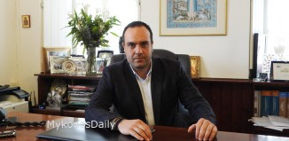 (vid) Μέσω τηλεδιάσκεψης ο Δήμαρχος έκοψε την Αγιοβασιλειόπιτα του Δημοτικού Συμβουλίου