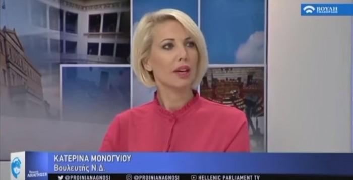 Η Κατερίνα Μονογυιού στην εκπομπή «Πρωινή Ανάγνωση»