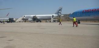 Νέα σύλληψη Αφγανού διακινητή στο αεροδρόμιο Μυκόνου