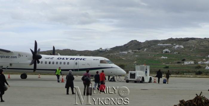 Ακυρώσεις πτήσεων της Olympic Air την Τετάρτη και την Πέμπτη