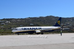 Διακόπτει και τις πτήσεις για Μύκονο η Ryanair;