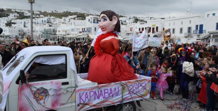 Πρόσκληση για συμμετοχή στο Μυκονιάτικο Καρναβάλι 2016