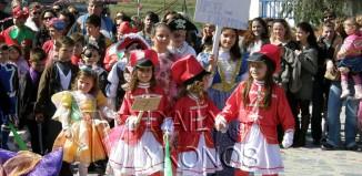 Αποκριάτικο πάρτι την Κυριακή στο Δημοτικό της Άνω Μεράς