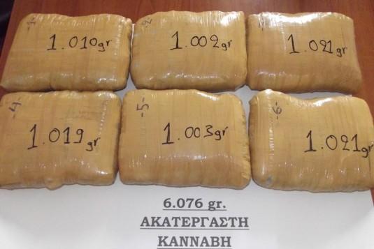 Συλλήψεις για ναρκωτικά σε Νάξο και Μήλο