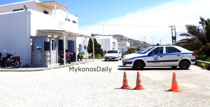 Δημοσιεύθηκε σε ΦΕΚ η σύσταση της Αστυνομικής Υποδιεύθυνσης Μυκόνου