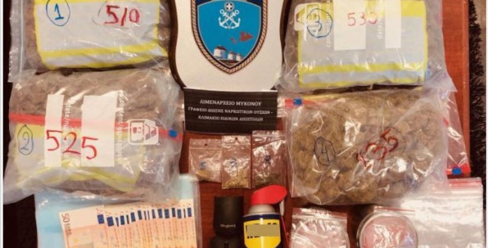 Μύκονος: Έκρυψε τα ναρκωτικά μέσα σε ηχείο, αλλά πιάστηκε στη μέγγενη του λιμενικού (ΦΩΤΟ)
