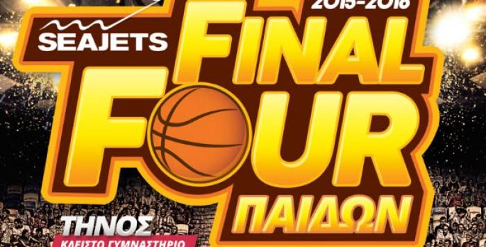Μπάσκετ: Ο Γυμναστικός Σύλλογος Μυκόνου στο final four παίδων - Δείτε το πρόγραμμα των αγώνων