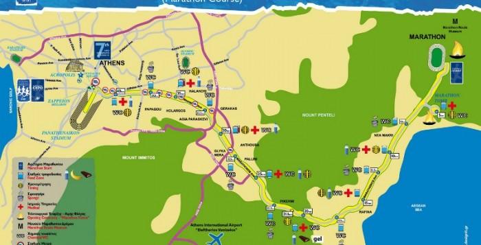 Στον 31ο Μαραθώνιο της Αθήνας τρέχουν 7 αθλητές της Μυκόνου