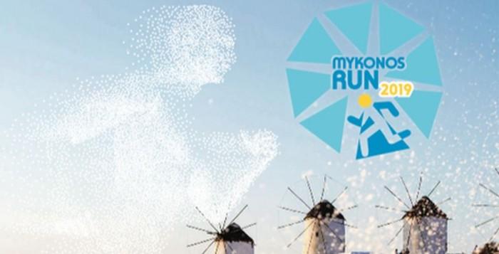 Mykonos Run 2019 - Η Αθλητική Πλευρά της Μυκόνου