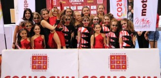 Ασημένιες οι αθλήτριες της Ρυθμικής Γυμναστικής της Άνω Μεράς