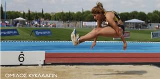 Με 5 αθλητές-τριες στο Πανελλήνιο Παίδων στην Κατερίνη, ο ΑΟ Μυκόνου
