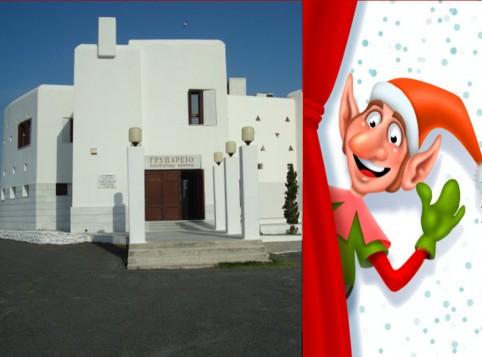 Η Μύκονος υποδέχεται τα Χριστούγεννα με ένα γιορτινό διήμερο αυτό το Σ/Κ - Δείτε τις ανανεωμένες ώρες έναρξης των εκδηλώσεων
