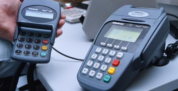 Παραβίαση των Capital Control μέσω POS αλλοδαπής τράπεζας  - Κατάργηση Νόμου