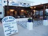 ANDREAS & MARIA Restaurant - Grill House
