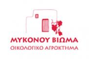 Mykonos Vioma Organic Farm & Vineyard