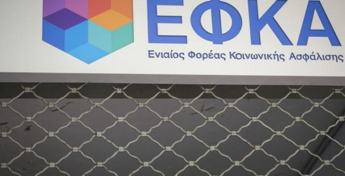 Παρατείνεται η υποβολή Αναλυτικών Περιοδικών Δηλώσεων μέσω του e- EΦΚΑ