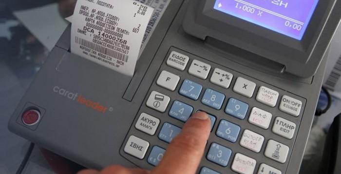 Εξακόσιες χιλιάδες ταμειακές συνδέονται με POS και το Taxis