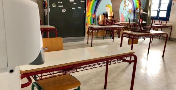 Δήμος Μυκόνου: Οι σχολικές μονάδες έχουν ήδη εξοπλιστεί με τον απαραίτητο υγειονομικό εξοπλισμό