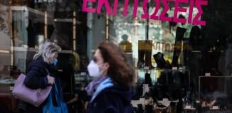 Λιανεμπόριο: Και τώρα δουλειά