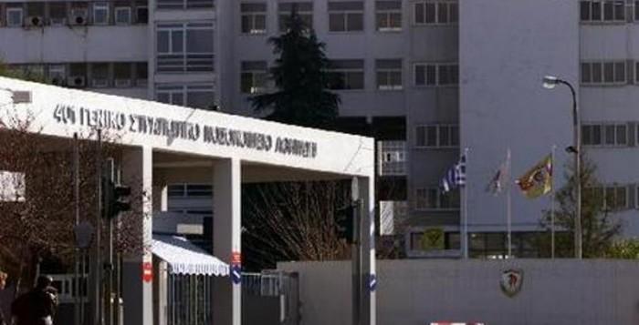 Εμφάνιση κρούσματος μηνιγγίτιδας στον ελληνικό στρατό
