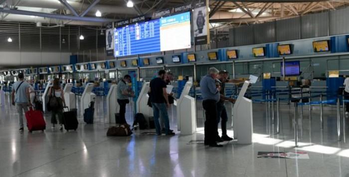Έως πότε θα ισχύει η υποχρεωτική καραντίνα των επιβατών που εισέρχονται στην Ελλάδα αεροπορικώς