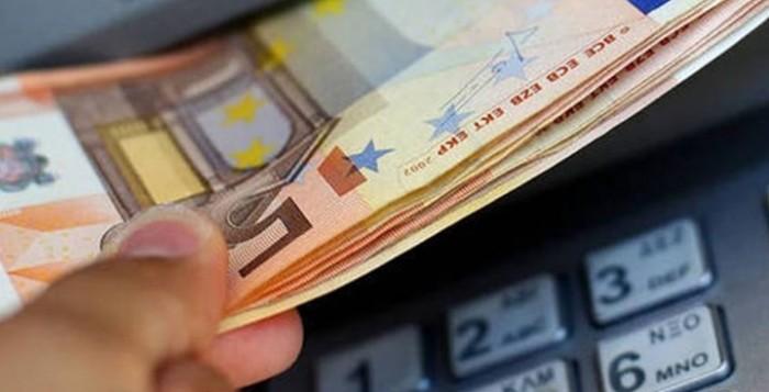 Επιστρεπτέα προκαταβολή 5: Έως την Παρασκευή οι αιτήσεις - Πότε θα γίνουν οι πληρωμές