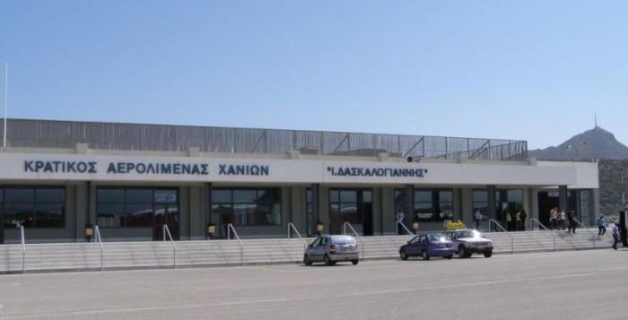 Για την ιδιωτικοποίηση του αεροδρομίου των Χανίων έκαναν προσφυγή στο ΣτΕ