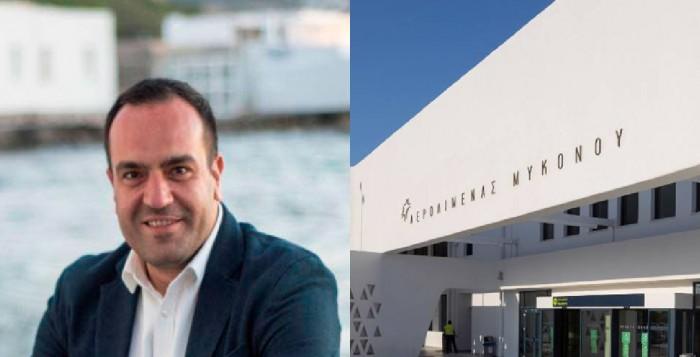 (vid) Δήμαρχος Μυκόνου: Το αεροδρόμιο Μυκόνου θα ονομαστεί «Μαντώ Μαυρογένους»
