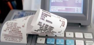 Φορολοταρία: Έρχονται σαρωτικές αλλαγές – «Στο παιχνίδι» και οι χάρτινες αποδείξεις