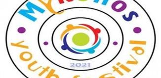 Το Mykonos Youth Festival φέτος ξεκινά με μια λογοτεχνική βραδιά και ένα ανοιχτό κάλεσμα στη νεολαία
