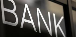 «Μάχη» για τους πλειστηριασμούς: Το αίτημα των τραπεζών, η αντίδραση των θεσμών και οι επιδιώξεις της κυβέρνησης