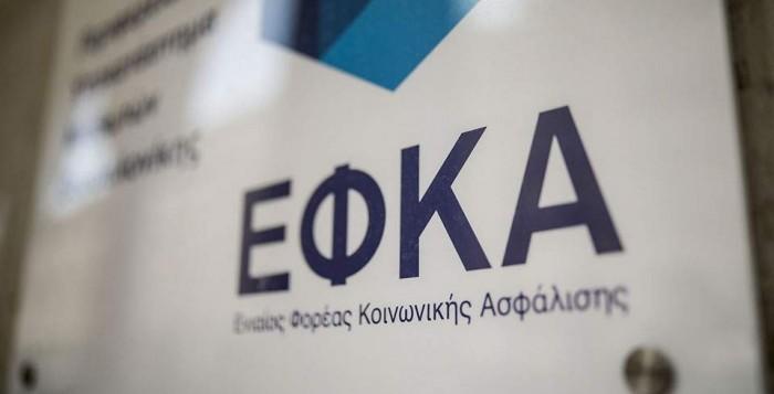 e-ΕΦΚΑ: Ξεκινούν σήμερα οι πρώτες πληρωμές συντάξεων-Οι επόμενες ημερομηνίες