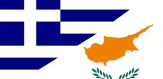 Εγκρίθηκε το Πρόγραμμα Διασυνοριακής Συνεργασίας Ελλάδα – Κύπρος