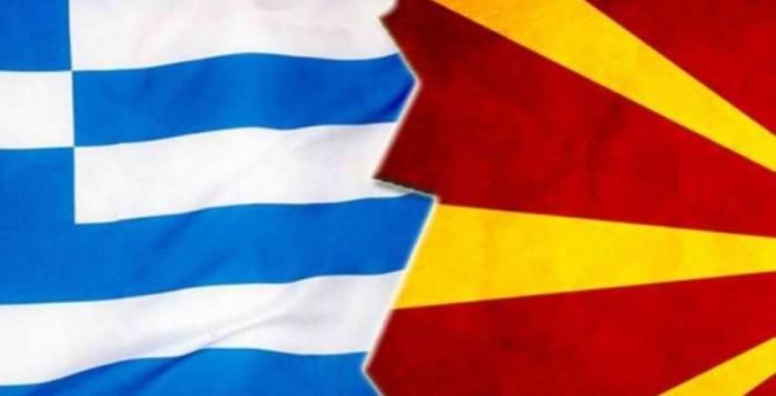 Ίδια παραμένει η γραμμή στο θέμα της ονομασίας της ΠΓΔΜ