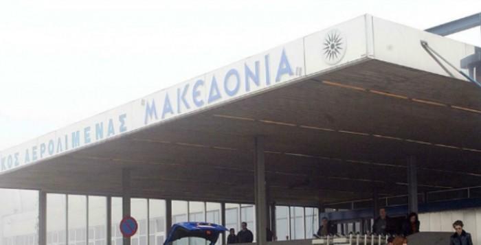 Δημιούργησε προβλήματα η ομίχλη στο αεροδρόμιο της Μακεδονίας