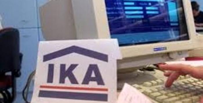 ΙΚΑ: Νέα παράταση καταβολής ασφαλιστικών εισφορών