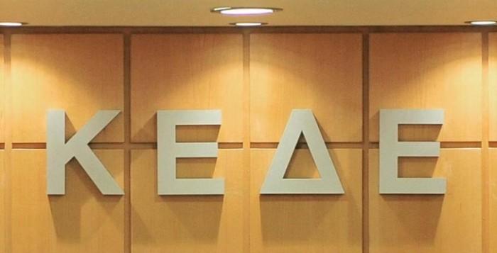 Τη συμμετοχή των δήμων στη διαχείριση του ΕΣΠΑ ζητεί η ΚΕΔΕ