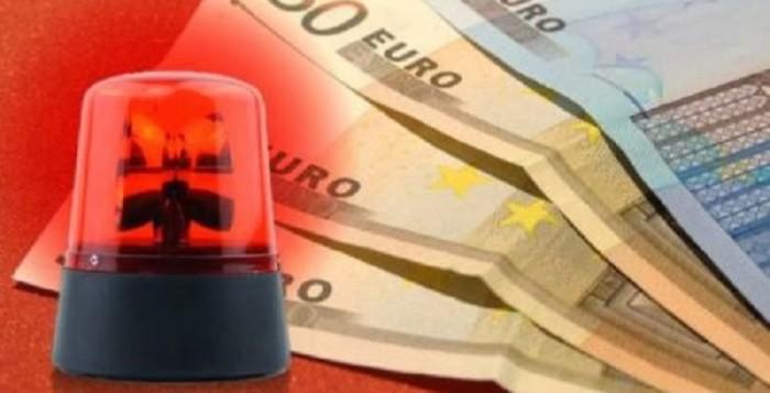 Οι 5 «γκρίζες» ζώνες στη συμφωνία για τα «κόκκινα» δάνεια