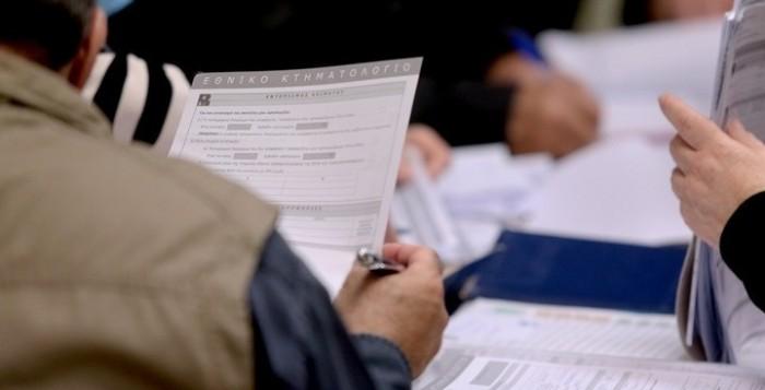 Πώς ο νέος νόμος «στήνει» το Κτηματολόγιο του αύριο