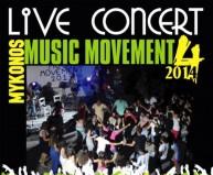 Αύριο Σάββατο 23/8 το Mykonos Music Movement 2014 στο θέατρο Λάκκας