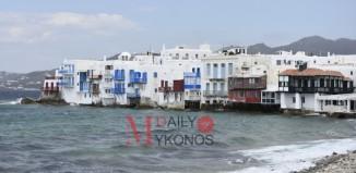 Google: Η Ελλάδα τρίτος δημοφιλέστερος προορισμός για τους Αμερικανούς το 2021