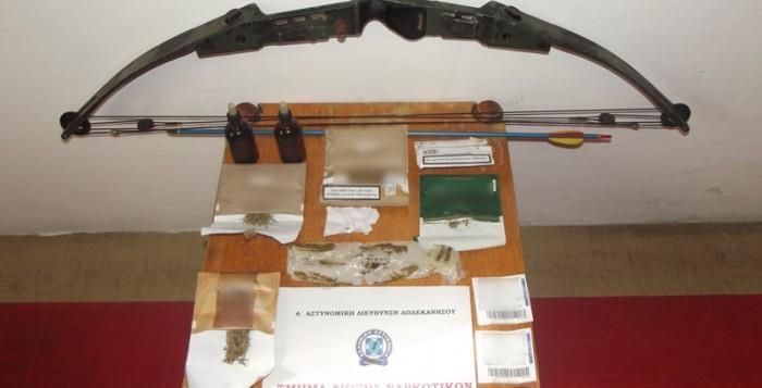 Σύλληψη νεαρών στην Ρόδο για ναρκωτικά και οπλοκατοχή