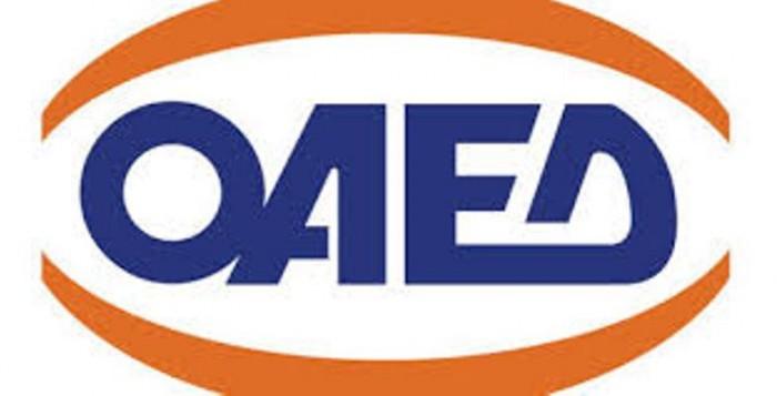 Συμβουλευτικά προγράμματα υπηρεσίων από τον ΟΑΕΔ